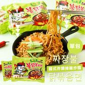 韓國 SAMYANG  三養 韓式炸醬辣雞炒麵 (單包入) 140g 辣雞 辣雞麵 炸醬辣雞麵 炸醬辣炒雞麵 泡麵