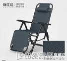 休閒椅 夏天涼席躺椅折疊午休單人老人懶人午睡靠背便攜超輕陽台休閒椅子 印象家品