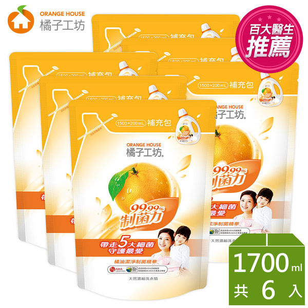 橘子工坊天然濃縮洗衣精制菌加量補充包6包組(1500+200ml/包)- 永豐商店