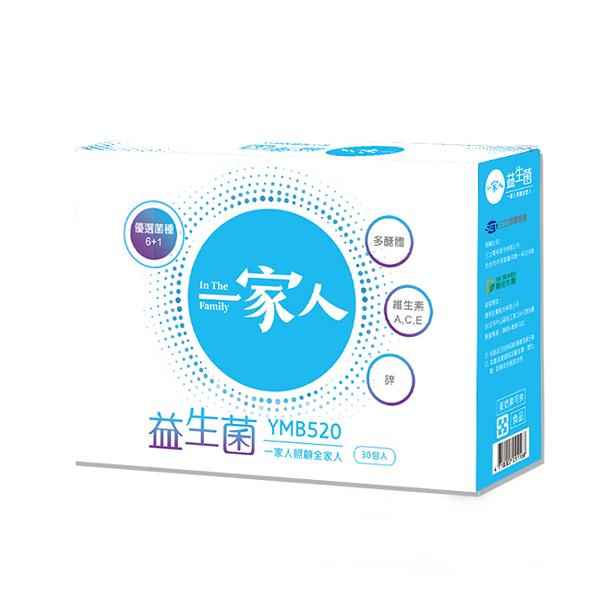 6盒組(共180包)一家人益生菌 元氣健康館