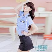 聖誕享好禮 情趣內衣女極度性感空姐制服OL職業裝夜店扮演女警察包臀激情