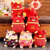 豬年吉祥物公仔毛絨玩具唐裝生肖豬玩偶公司年會訂製新年禮物   color shop