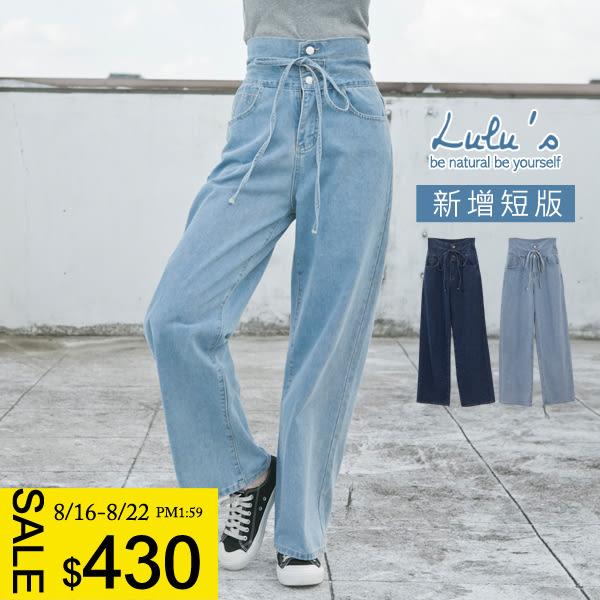 LULUS-S三釦抽繩牛仔長褲S-L-2色  現+預【04011235】