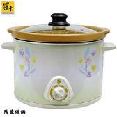 【多禮量販店】《鍋寶》陶瓷燉鍋 5L (EK-5688)