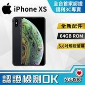 【創宇通訊│福利品】保固90天 A級 蘋果 APPLE iPhone XS 64G (A2097) 實體店開發票