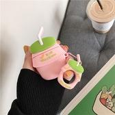 AirPods保護套-水果牛奶 可愛 韓國牛奶 現貨 火速出貨