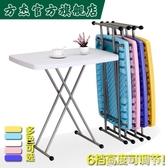 摺疊桌餐桌家用學生兒童書桌床邊電腦桌子便攜戶外升降桌寫字桌ATF 格蘭小舖