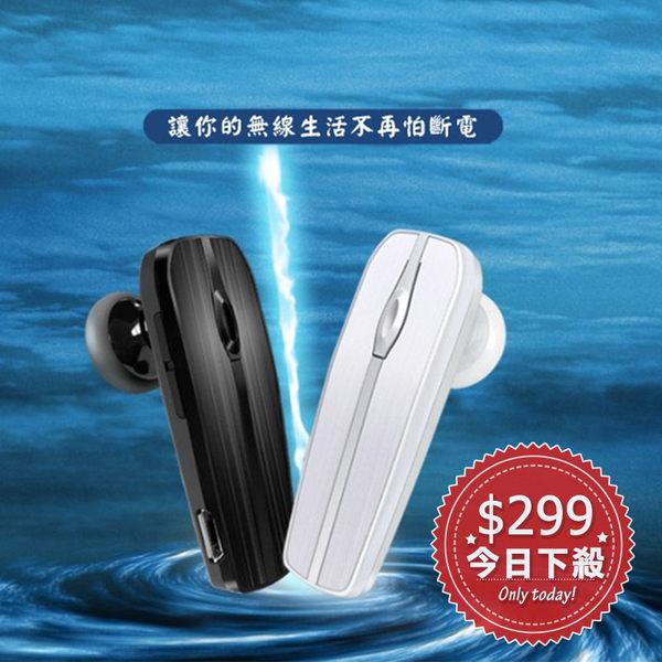【商務型藍芽耳機】 一對二高音質 藍牙耳機 情人節禮物 平價 雙待機 支援A2DP MP3播放 YUKAI