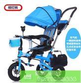 一鍵旋轉兒童三輪車1-3歲自行車/寶寶童車嬰兒手推車/腳踏車【藍色旋轉