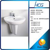 HCG和成 香格里拉系列洗臉盆(增安全) LF367SR-3188(限台中)