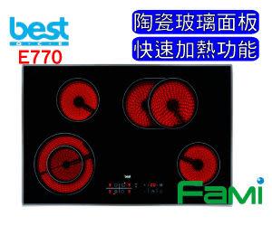【fami】best貝斯特 電陶爐 E770 多口電陶爐 (ST框設計)
