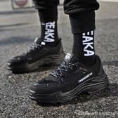 男鞋子春季新款透氣純黑休閒跑步運動板鞋增高老爹鞋ins潮鞋 阿卡娜