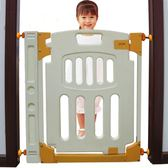 智慧兔嬰兒童安全門欄免打孔寶寶樓梯防護欄