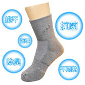 《蔬福購物》高爾夫寬灰襪(灰色) 運動襪 抗菌除臭 耐穿耐洗