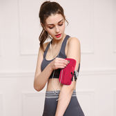 跑步手機臂包運動手臂包蘋果6跑步健身裝備臂帶袋男女臂套手腕包【新店開業全館88折】