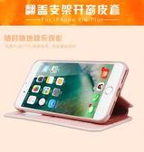 店慶優惠-開窗iphone7plus手機殼蘋果6plus保護皮套