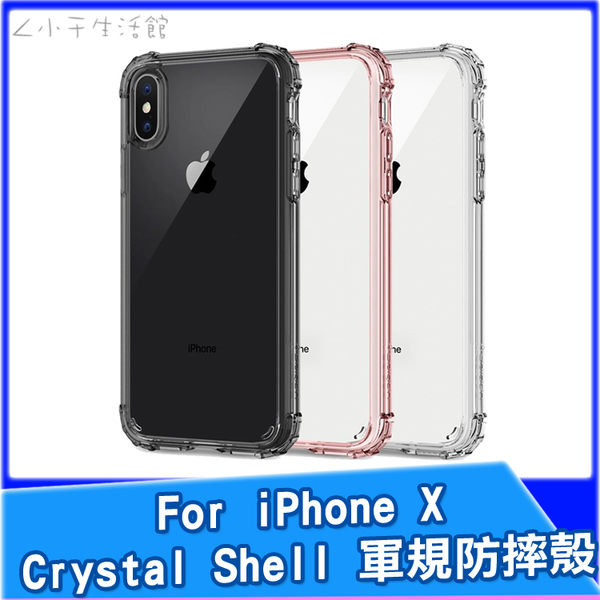 SGP iPhone X Crystal Shell 美國軍規認證雙料防震殼 ix CS