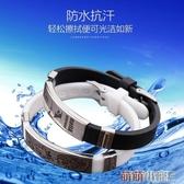 無線防靜電手環無繩手腕帶人體靜電消除器男女平衡能量靜電克星  交換禮物
