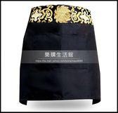 酒店圍裙茶樓西餐廳餐飲服務員工作圍裙 韓版時尚圍裙LG-882024