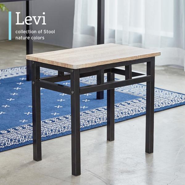 李維工業風個性鐵架椅凳/餐椅/H&D東稻家居