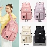 【南紡購物中心】多隔層後背包15.6吋筆電包學生書包--夏日時光