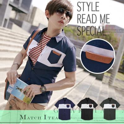 ∥柒零年代∥Spring Look【N7830J】韓系春季好感新品都會休閒撞色拼接口袋皮標短袖襯衫(K0003)