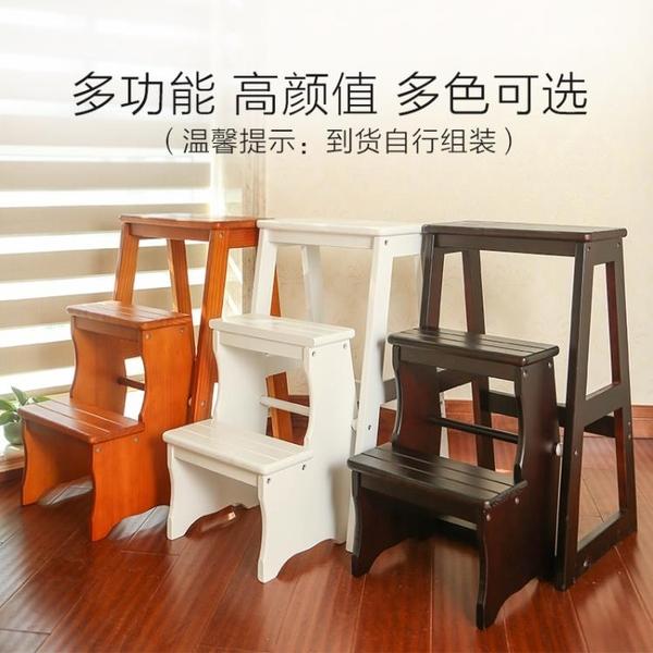 實木梯凳多功能家用梯子室內加厚折疊兩用三步小臺階樓梯椅登高凳 降價兩天