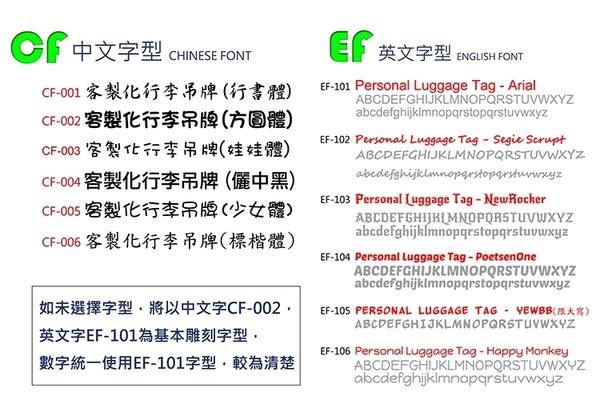 【Fulgor Jewel】富狗客製行李吊牌 質感菱形造型不鏽鋼材質 免費單面刻字 附黑色PU皮帶