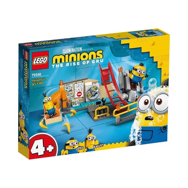 LEGO樂高 迷你兵團系列Minions in Gru's Lab 75546 玩具反斗城