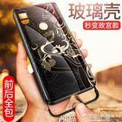 全包可滑蓋小米mix3手機殼mix3保護套升降殼獬豸故宮版特別版全新前后包邊全包邊『櫻花小屋』