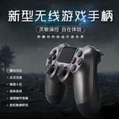 手柄 PS4手柄新款無線PRO震動USB藍牙PC電腦游戲手柄怪物獵人steam只狼 moon衣橱