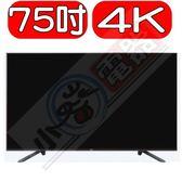 SONY索尼【KD-75Z9F】75型4K智慧連網電視