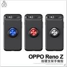 OPPO Reno Z 指環 支架 磁吸 手機殼 軟殼 多功能 經典 保護套 全包覆 防摔殼 手機套 保護殼