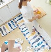 廚房地墊腳墊門墊進門口防油墊子浴室防滑衛生間吸水家用臥室地毯 時尚WD