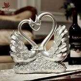 歐式客廳家居飾品天鵝擺件結婚禮物室內房間個性裝飾品工藝品創意「摩登大道」