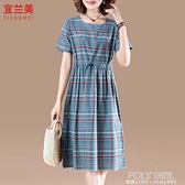 碎花連身裙女 2021  仙女超仙森系收腰顯瘦氣質棉麻短袖裙子 新品