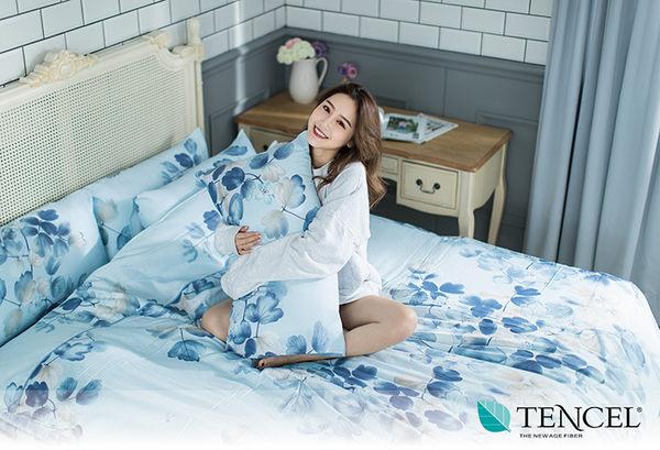 快速出貨【LORIA洛莉亞】超便宜平價天絲TENCEL天絲兩件式床包組~單人【陌上開花~藍】