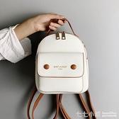 後背包~2021新款迷你後背包女斜跨小包時尚ins百搭韓版定型小背包