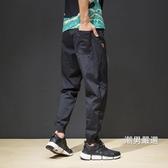 長褲男褲子夏季男士超薄冰絲寬鬆大尺碼小腳哈倫褲束腳繫帶運動休閒褲男S-3XL