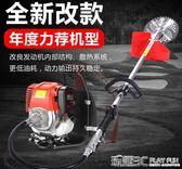 割草機四沖程背負式小型割灌機多功能農用汽油開荒除草機收割機 JD 玩趣3C