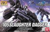 鋼彈模型 HG 1/144 105殲滅刃 機動戰士SEED外傳 C.E. 0073 STARGAZER 觀星者 TOYeGO 玩具e哥
