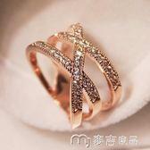 優雅氣質多層水鑽百搭歐美韓版女戒韓國時尚夸張女士戒指食指     麥吉良品