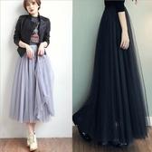 半身裙超仙女韓版學生高個子到腳踝的長款裙子網紗及踝超長裙春夏 快速出貨