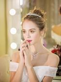 新娘頭飾新娘頭飾新款韓式婚禮髮飾婚紗配飾結婚飾品皇冠項鍊春季特賣