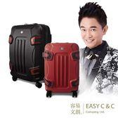 吳宗憲代言 【Jacky W】RUNNING GOODS行李箱-黑紅