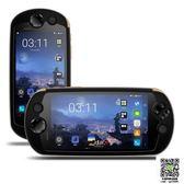 摩奇i7 移動聯通4G 游戲手機 超長待機 王者榮耀安卓游戲手柄手機 igo宜品居家館