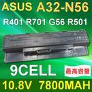 ASUS 9芯 A32-N56 日系電芯...