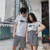 氣質情侶裝夏裝新款韓版寬鬆短袖套裝沙灘蜜月洋裝潮  易家樂