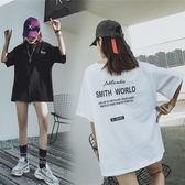 短袖T恤韓版短袖T恤中長版英文寬鬆短袖上衣【08G-B1353】