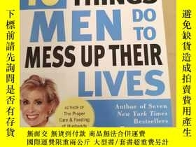 二手書博民逛書店10罕見stupid things men do to mess up their lives 10件愚蠢的事讓男